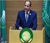 فيديو  10 مكاسب اقتصادية تحققها مصر من رئاسة الاتحاد الإفريقي