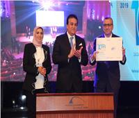 عبد الغفار يشهد مراسم احتفالية المعهد القومي لعلوم البحار