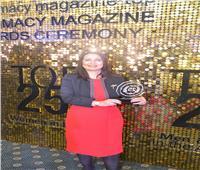 نيفين كشميري ضمن أقوى 25 سيدة تأثيرًا في مؤسسات الأعمال