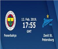 بث مباشر  مباراة فنربخشة وزينيت سانت بطرسبرج