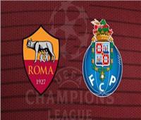 بث مباشر| مباراة «روما» و«بورتو» بدوري الأبطال