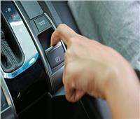 تشغيل الفرامل آليا.. تكنولوجيا جديدة لـ20 مليون سيارة
