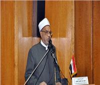المنظمة العالمية لخريجي الأزهر لـ«متدربي أثيوبيا»: انشروا صحيح الدين