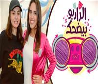 دينا فؤاد لـ9090: سعيدة بنجاح «ساعة رضا»