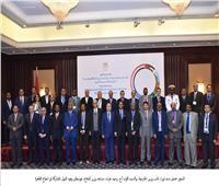 «الخارجية» تستضيف اجتماعا لكبار المسئولين العرب والأفارقة المشاطئين للبحر الأحمر