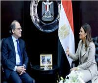 «النقد الدولي»: الإصلاحات التشريعية والاقتصادية جعلت مصر جاذبة للاستثمارات عالميا