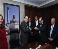 بنك التنمية الصناعية يمول 1138 وحدة سكنية جديدة بمحافظة الإسكندرية