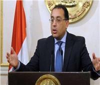 رئيس الوزراء يلتقى مدير إدارة الشرق الأوسط بصندوق النقد الدولى