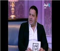 حاتم فهمي ضيف «ادوارد» في القاهرة اليوم
