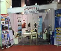 «الإنتاج الحربي» يدعم الصناعة المحليةويشارك في معرض «صناع مصر»