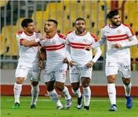 انطلاق مباراة الزمالك ونصر حسين داي في الكونفدرالية