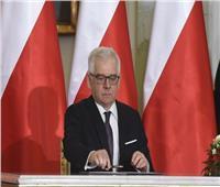 وزير خارجية بولندا: علينا التأكد من أن برنامج إيران النووي «سلمي»