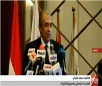 بالفيديو | وزارة الزراعة تنشئ 9 مزارع مصرية في دول إفريقيا