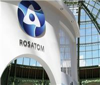 «روساتوم» تنظم دورة لتكنولوجيا الإشعاع النووي في روسيا