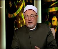 فيديو| خالد الجندي: الله عز وجل طلب من عباده الدعاء إلى سيدنا محمد