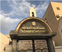 تنصيب راع جديد للكنيسة الإنجيلية بالإسماعيلية