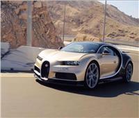 بالصور| تعرف على أبرز 4 سيارات «بوجاتي» يمتلكها العرب