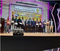 «الشباب والرياضة» تختتم ملتقى الأسر والاتحادات الطلابية بالإسكندرية