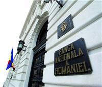 البنوك الرومانية تسجل أرباحا قياسية في عام 2018