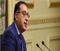 رئيس الوزراء يصدر قراراً بإضافة كلية الصيدلة لجامعة بنها