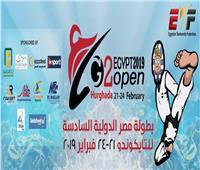 9 شركات كبرى ترعى بطولة مصر الدولية للتايكوندو بالغردقة