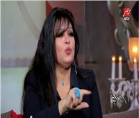 بالفيديو| فيفي عبده: «أنا زي الفريك مبحبش شريك»