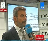 فيديو|محلل سياسي: مشاركة السيسي لها أثر إيجابي في مؤتمر ميونخ للأمن