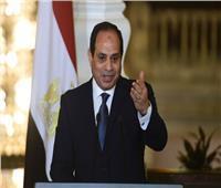 العالم ينصت لمصر اليوم في ميونخ