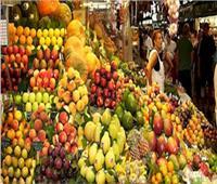 تعرف على أسعار الفاكهة بالأسواق اليوم