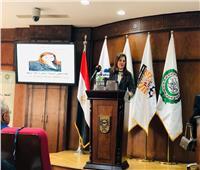 """وزيرة التخطيط تفتتح المؤتمر الإقليمي """"التعليم في الوطن العربي"""""""