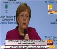 ميركل:ألمانيا تعاني من الصراعات الداخلية