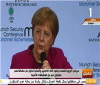 فيديو| ميركل: ألمانيا تدعم كافة الإجراءات لمكافحة الإرهاب