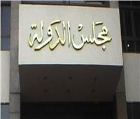 الإدارية العليا تؤيد اعتراض لجنة الأحزاب السياسية على تأسيس حزب «تحيا مصر»
