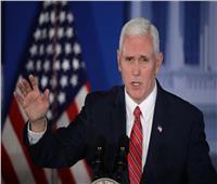 نائب رئيس أمريكا: عدنا لقيادة العالم وسنلاحق داعش في كل مكان