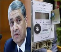 «الكهرباء»: الحكومة مديونة للوزارة بـ 27 مليار جنيه