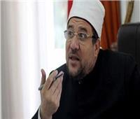 وزير الأوقاف: مصر أصبحت نموذجا عالميا يحتذي في سماحة الأديان