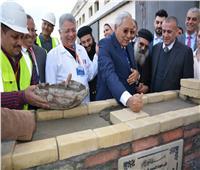 محافظ الدقهلية يضع حجر الأساس لمعهد العلوم الصحية بشربين
