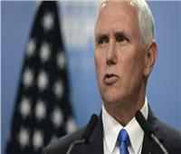 بنس يدعو «الحلفاء الأوروبيين» للانسحاب من الاتفاق النووي