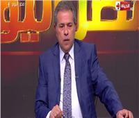 فيديو| عكاشة: جمهوري كبير.. و75% من المصريين جابولي أمراض الشتا والصيف