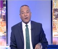 أحمد موسى: المؤامرة على مصر مستمرة لمدة 10 سنوات