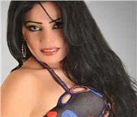 عاجل| القبض على الراقصة كاميليا بعد تورطها في فيديوهات مخلة بالآداب العامة