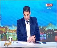 بالفيديو| برلماني عن مشاركة السيسي بمؤتمر ميونيخ: يوم مبهج ومفرح لمصر