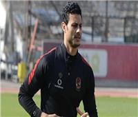 الشناوي يخضع لفحص طبي قبل مران الأهلي.. غدًا