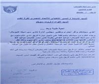 رسميا.. سيراميكا كليوباترا يطلب تأجيل مواجهة الألومنيوم في كأس مصر