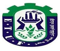 اتحاد «عمال مصر» يُشيد ببطولات القوات المسلحة في مُحاربة الإرهاب