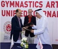 صور.. بروتوكول تعاون بين إتحاد الجمباز والإمارات لدعم الأوليمبياد الخاص