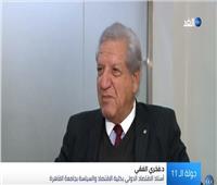 بالفيديو| «فخري الفقي» يُعلق على مشروع قانون الضريبة الموحد