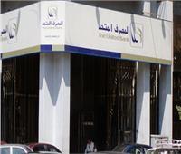 المصرف المتحد يُقدم خدمات التمويل العقاري للمصريين العاملين بالخارج