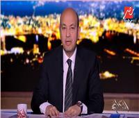 فيديو| عمرو أديب يوجه رسالة مؤثرة لأهالي شهداء سيناء