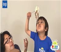 فيديو| طفل أمريكي يربح 22 مليون دولارمن «اليوتيوب»